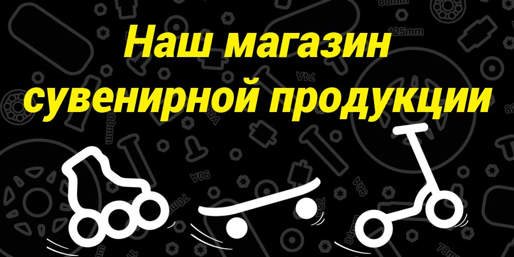 shop.rolleg.eu