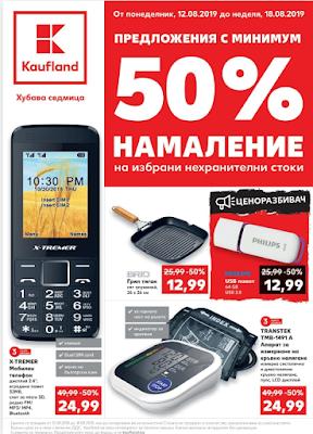 kaufland -50%