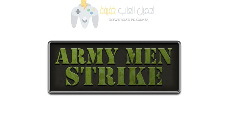 تحميل لعبة الجيش الأخضر Army Men Strike للكمبيوتر والموبايل