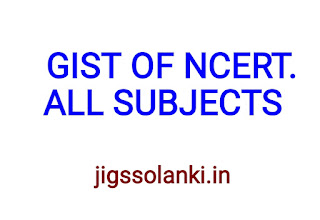 GIST OF NCERT:- ALL SUBJECTS
