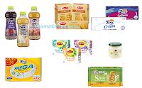 Logo TiFrutta e Extra Sconti: nuoci coupon Lipton, Barilla, Succhi Yoga, Foxy
