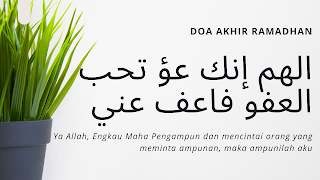 Allahuma innaka afuwun kariim..tuhibbul afwa wa fuanna yaa kariim , doa akhir Ramadhan
