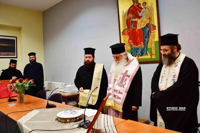 Ο Μητροπολίτης Αργολίδας ευλόγησε την πίτα του Ραδιοφωνικού σταθμού της Μητροπόλεως