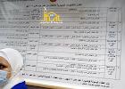 مواعيد و أيام التطعيمات في  مكتب صحة اكتوبر