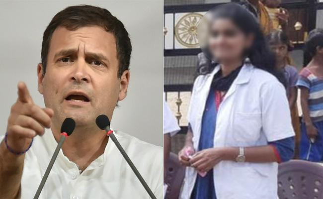 Rahul Gandhi Response Dr. Priyanka Reddy Abduction and Murder in Hyderabad