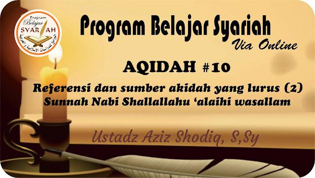 Referensi dan sumber akidah yang lurus  (As-Sunnah) (2)