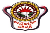 Andhra University Jobs 2019- Driver, Security Guard, Coach Work 146 Posts