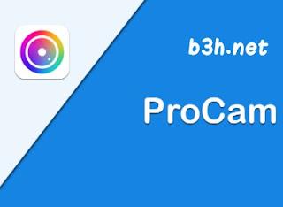 تحميل برنامج بروكام