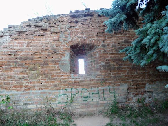 Бердичев. Крепостные стены с бойницами