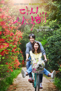 Sinopsis Drama Star Again {Drama Korea}