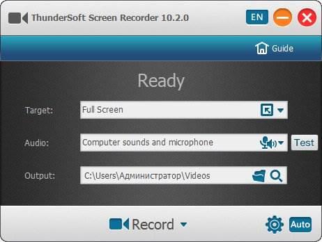Screenshot ThunderSoft Screen Recorder 10.2.0 Full Version
