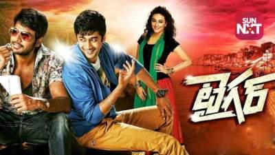 Tiger (2015)Hindi Dubbed Tamil Telugu Movie 480p