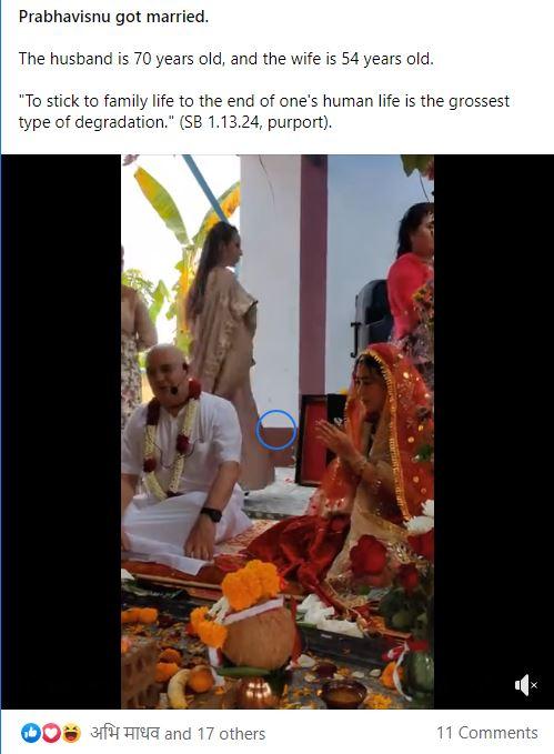 Prabhavisnu's marriage ceremony