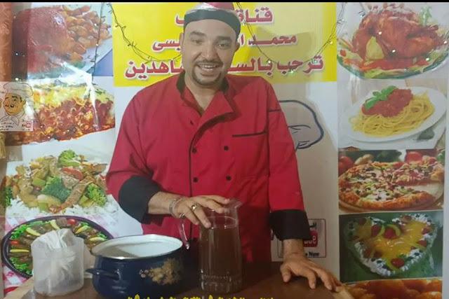 عصير دوم في المنزل الشيف محمد الدخميسي