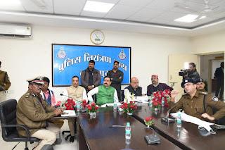 गृहमंत्री नरोत्तम मिश्रा ने ली समीक्षा बैठक