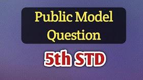 5th Public Model Question Paper