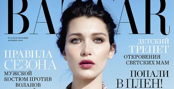 http://beauty-mags.blogspot.com/2016/11/bella-hadid-harpers-bazaar-russia.html
