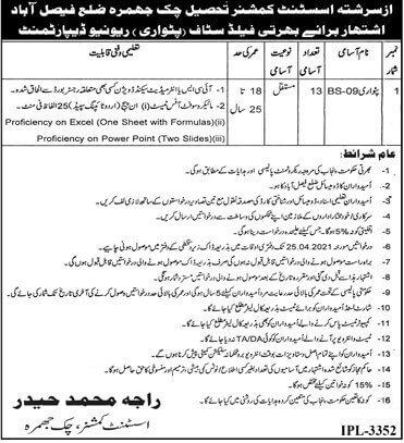 Punjab Revenue Department Chak Jhumra District Faisalabad Jobs 2021 - Punjab Revenue Department Jobs 2021 - Revenue Department Chak Jhumra jobs 2021