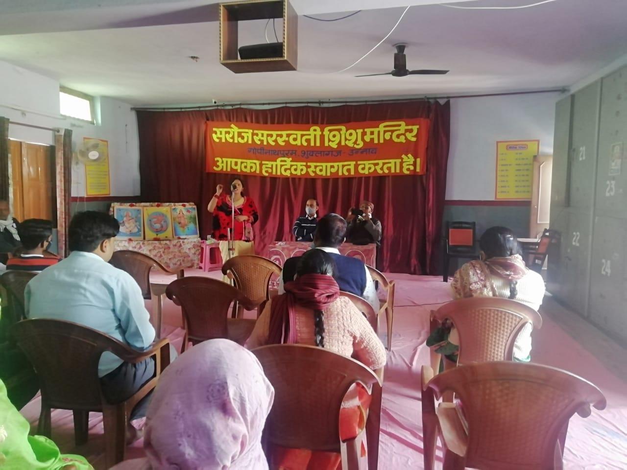 सरोज सरस्वती शिशु मन्दिर मे पैरेंट्स डे पर हुआ कार्यक्रम