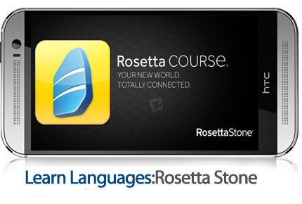Download latest Software: Download Learn Languages: Rosetta