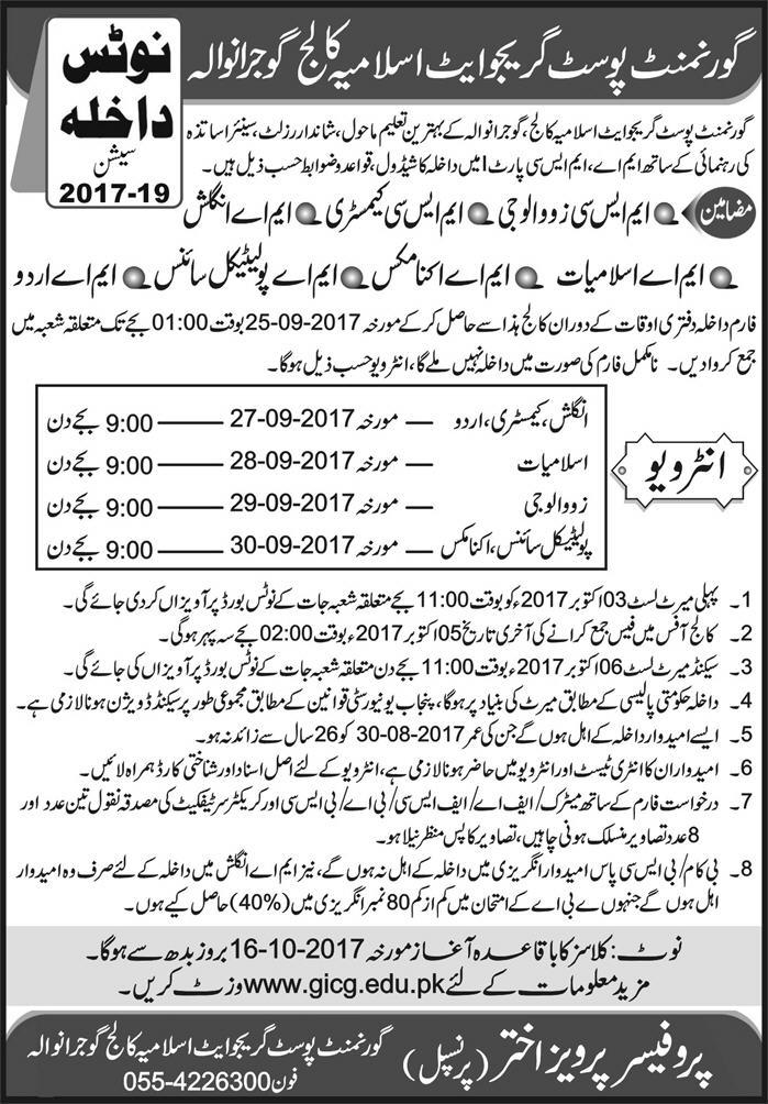 Admissions Open in Govt Post Graduate Islamia College Gujranwala - 2017