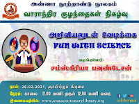 "Weekly Children Program - ""Fun With Science"" on 28/02/2021"