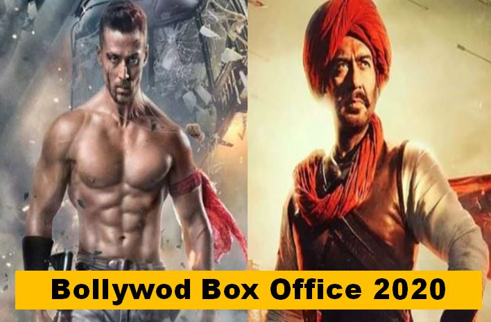 bollywood box office hit or flop 2020