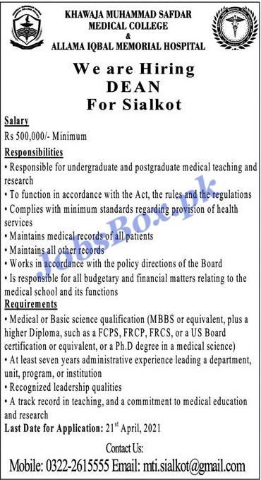 Khawaja Muhammad Safdar Medical College Sialkot Jobs in Pakistan 2021 Latest Advertisement