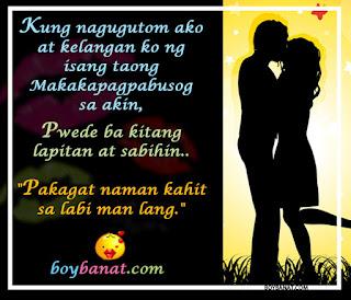 Best Pampakilig Pick Up Lines ~ Boy Banat