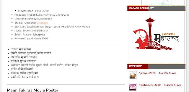 {BEST} Marathi Movie Downloading Website Free