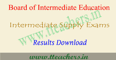 TS inter supplementary results 2018 1st 2nd year supply result