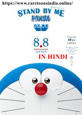 Doraemon The Movie Stand by Me in Hindi Dubbed Full Movie HD