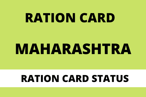 MAHAFOOD_Apply_Ration_card_list_Maharashtra_2020_check_online