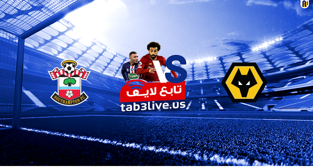 مشاهدة مباراة كريستال بالاس وبيرنلي بث مباشر اليوم 2020/11/23 الدوري الإنجليزي