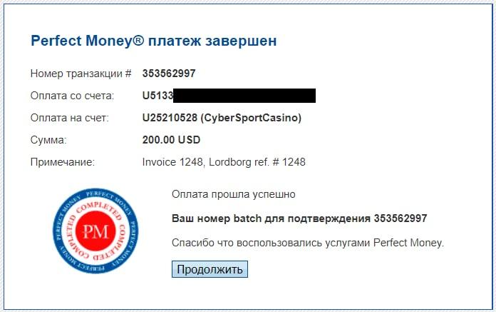cybersportinvest.com mmgp