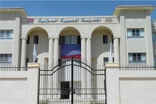 وظائف المدرسة المصرية الحكومية الدولية بالشيخ زايد 2020 / 2012