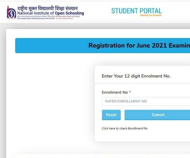 NIOS Board Exam 2021: Last date for depositing fees for secondary and senior secondary examinations to be held in June, check forward