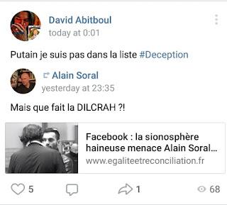 David Abitboul (David Bellache)