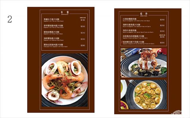 義食光菜單