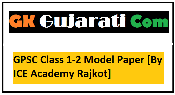 GPSC Class 1-2 Model Paper [By ICE Academy Rajkot]