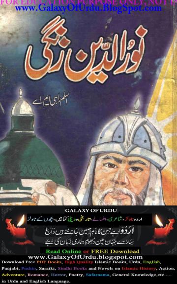 Sultan Noor Uddin Zangi by Aslam Rahi