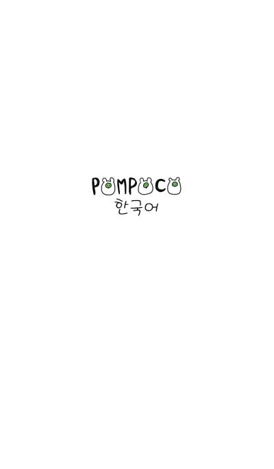 POMPOCO Korea 4