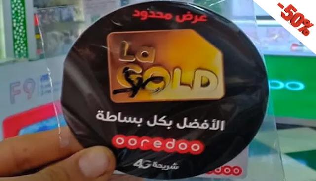 Ooredoo La Gold