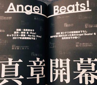 Angel Beats! Shinshou