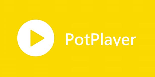 تحميل برنامج بوت بلاير 2021 | PotPlayer للكمبيوتر مشغل الوسائط