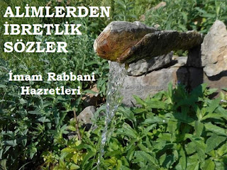 imam rabbani, imam rabbani hazretleri hayatı kısa, imam rabbani kimdir, imam rabbani mektubat, imam rabbani sözleri, imam rabbani kitapları, imam rabbani silsilesi,
