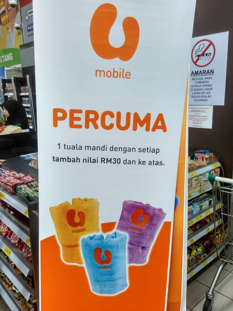 Reload U Mobile (Minimum RM30 Top Up) FREE Towel @ All Giant