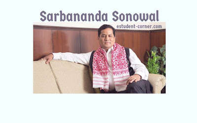 Sarbananda Sonowal wiki , biography ,age ,wife ,Salary , height, family, education