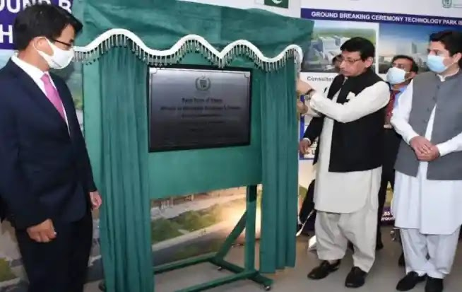 Federal Minister of IT in Islamabad Laid the Cornerstonefor a new IT Park