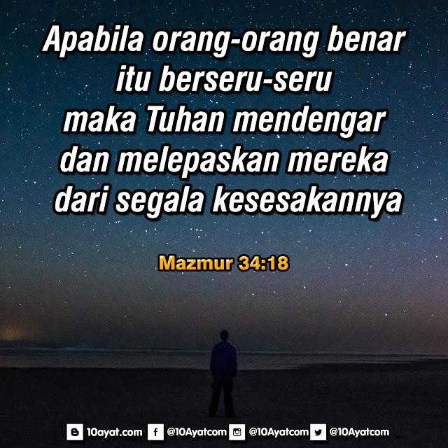 Mazmur 34:18